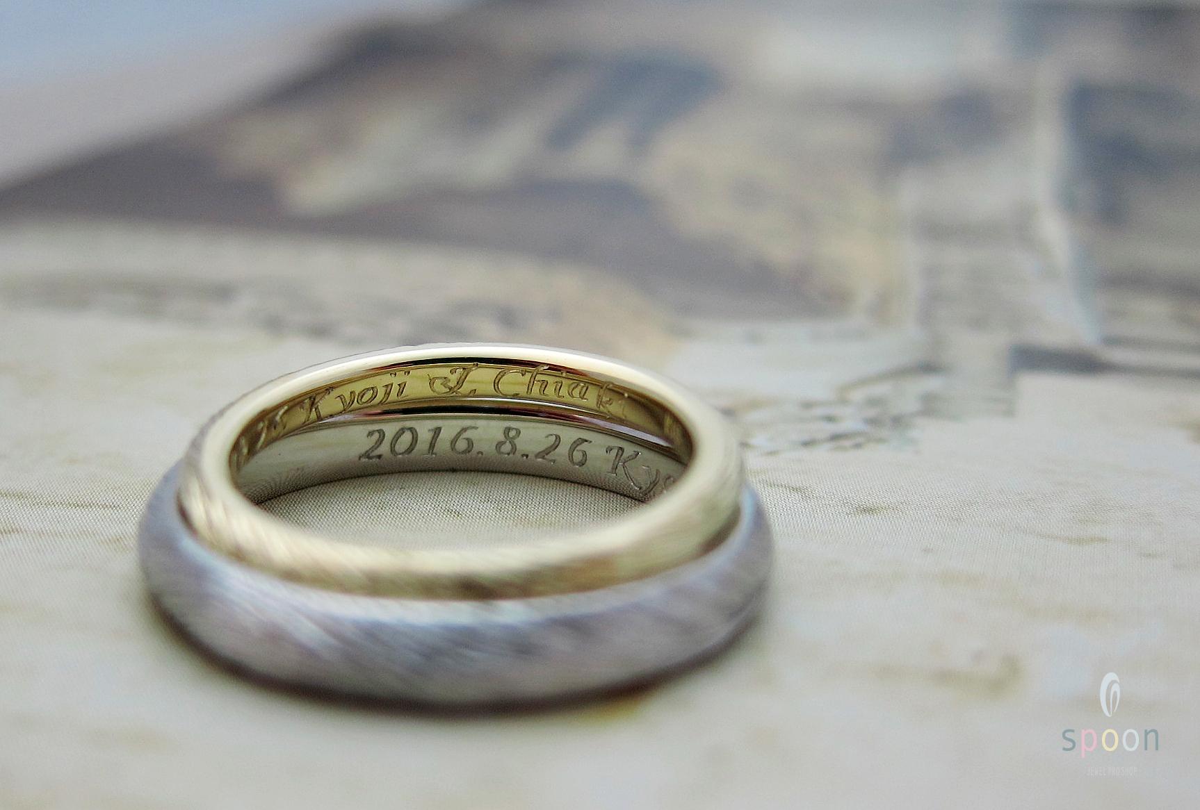 マリッジング,結婚指輪,小枝,