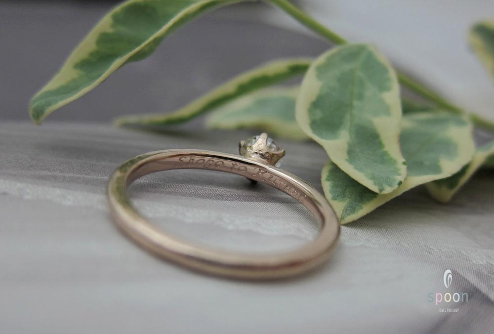 刻,婚約指輪,K18ピンクゴールド