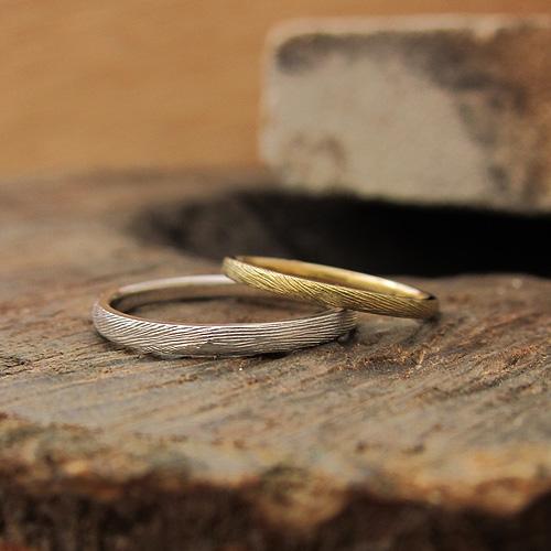 小枝,結婚指輪,マリッジリング